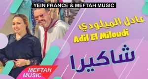 Chakira Music Video