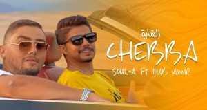 Chebba