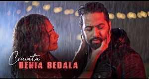 Denia Bedala