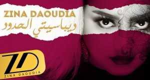 Depassiti Lhoudoud