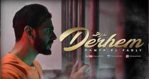 Derhem