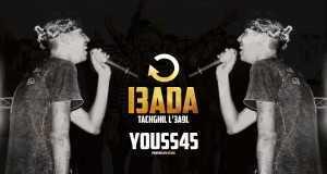 I3Adat Tachghil 3A9L