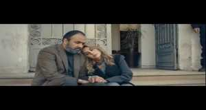 Ila Ra7 El Ghali