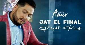 Jat El Final