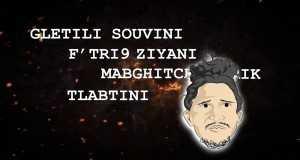 Kand7Ak 3Lik