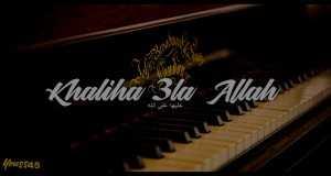 Khaliha 3Allah