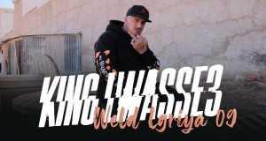 King Lwass3