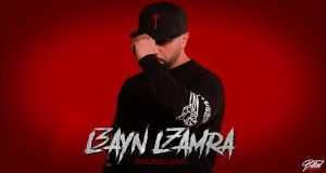 L3Ayn L7Amra