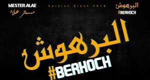 Lberhoch (Sans Mix )