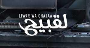 Lfa9R O Chaja3A