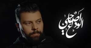 Lwada3 A Sahbi