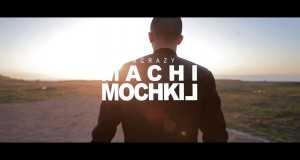 Machi Mochkil