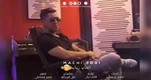 Machi So9I