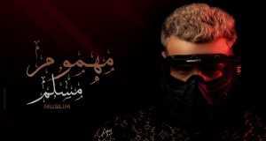 Mahragan Mahmoum