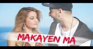 #makayen_Ma