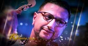 Mazal Saber Ala Hbalha