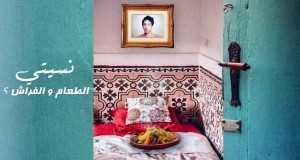 Qolli Alash Kwitini