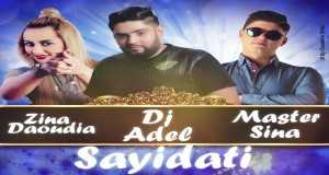 Sayidati (Remix)
