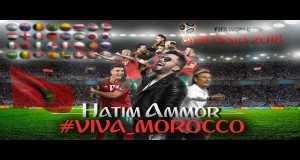 Viva Morocco