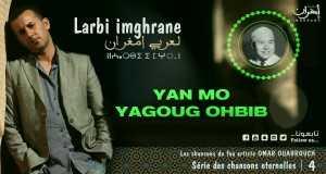 Yan Mo Yagoug Ohbib