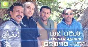 Yaygan Aghrib