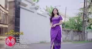 Ma Khin Lay