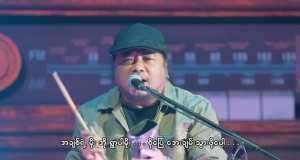 Moe Khaung Yay Shar Nha Lone Thar