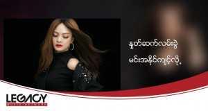 Nhote Sat Lan Khwel