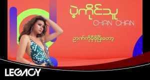 Pae Kaing Thu