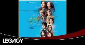Tit Yout Myat Nhar Tit Yout Kyi Kar Music Video