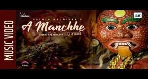 A Manchhe