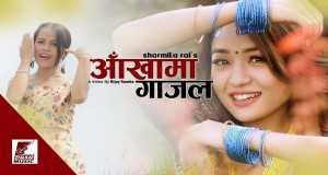 Aakha Ma Gajal