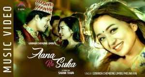 Aana Ra Suka