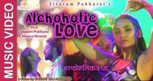 Alchoholic Love
