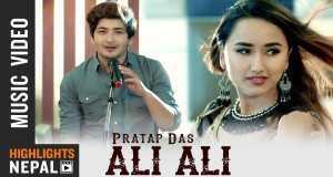 Ali Ali