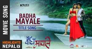 Bandha Mayale