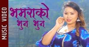 Bhamara Ko Bhun Bhun