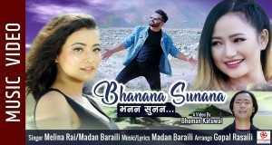Bhanana Sunana