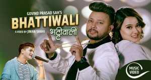 Bhattiwali