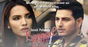 Binti Music Video
