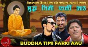 Buddha Timi Farki Aau