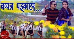 Chappal Padkaune