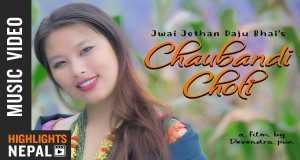 Chaubandi