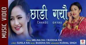 Chhadi Gayau