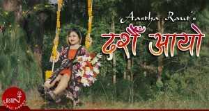 Dashain Aayo Tihar Aayo