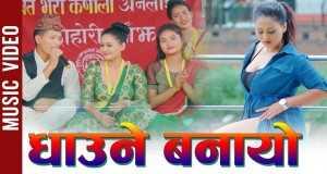 Dilip Pariyar & Teju Sapkota