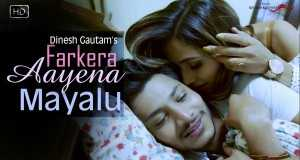 Farkera Ayena Mayalu