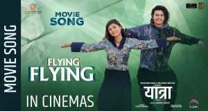 Flying Flying