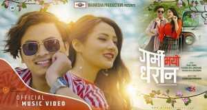 Garmi Bhayo Dharan Music Video