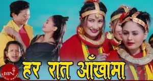 Har Raat Aankha Ma